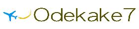 観光と旅行に役立つ情報サイト Odekake7