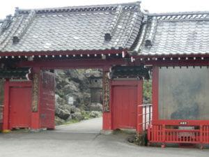 鬼押し出し園の惣門