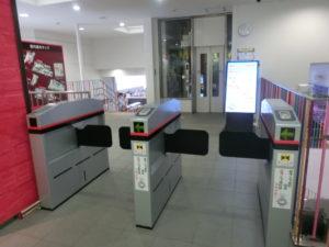 電車とバスの博物館の入り口