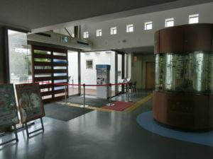 相模川ふれあい科学館の入り口