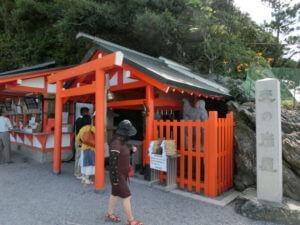 二見興玉神社の天の岩戸