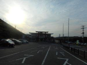 大室山リフト駐車場