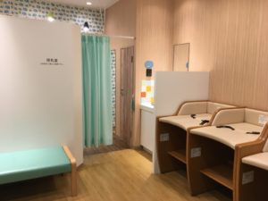 成城コルティの授乳室