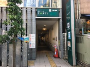 成城コルティの北駐輪場