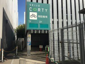 成城コルティの南駐車場