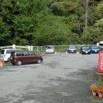 haruna-parking