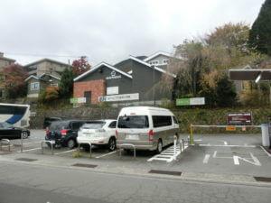 箱根強羅公園の駐車場