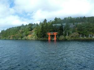 箱根遊覧船