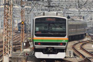 shinkawasaki