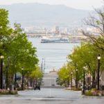 函館ベイエリア