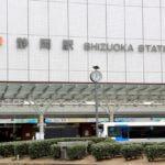 静岡駅北口