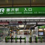 fujisawaeki