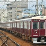 ibarakishieki