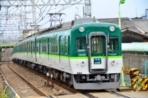 neyagawashieki