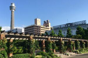 yamashita-park