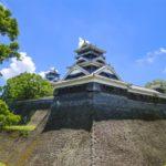 kamitorimachi