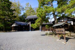 kyotogosho