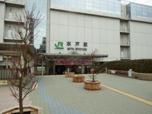 nito-minamimachi