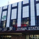 oyamaeki