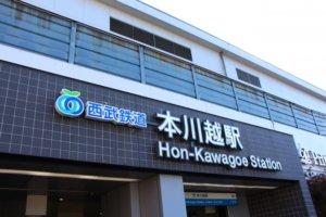 hon-kawagoe