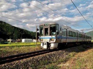 nisi-kanazawaeki