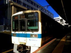 odakyu-sagamihara