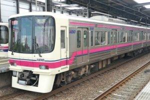 sakura-jyosui