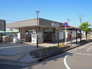 hiratamachi-eki