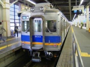 ishizugawaeki
