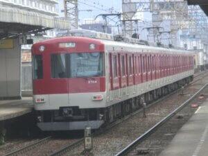 takatashi-eki