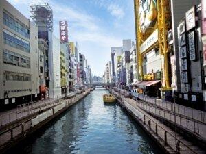nagahoribashi-eki