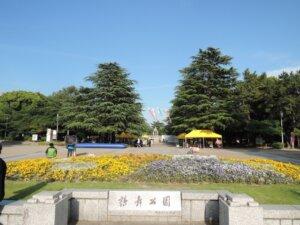tsurumai-park
