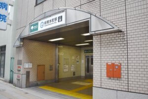 itabashi-honcho