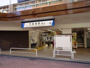 shimoakatsuka
