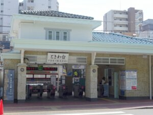 tokiwadai