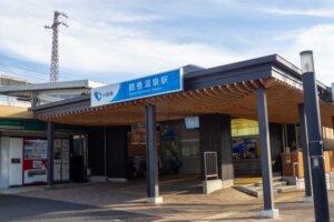 tsurumaki-onsen