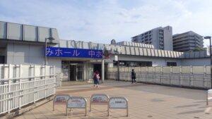 JR-itami