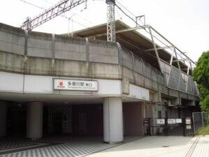 tamagawaeki