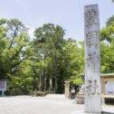nakamura-park