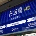 tanbabashi